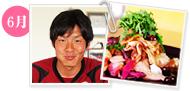 楠瀬選手 カリカリ豚のさっぱりサラダ