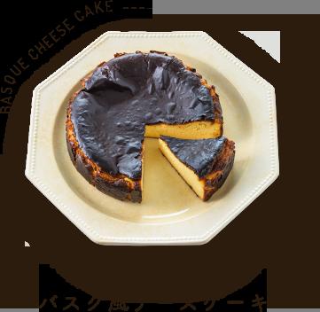 味噌風味のバスク風チーズケーキ