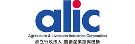 農畜産業振興機構