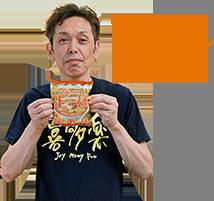 マルちゃん正麺味噌味を使用!