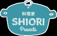 料理家 SHIORI presents